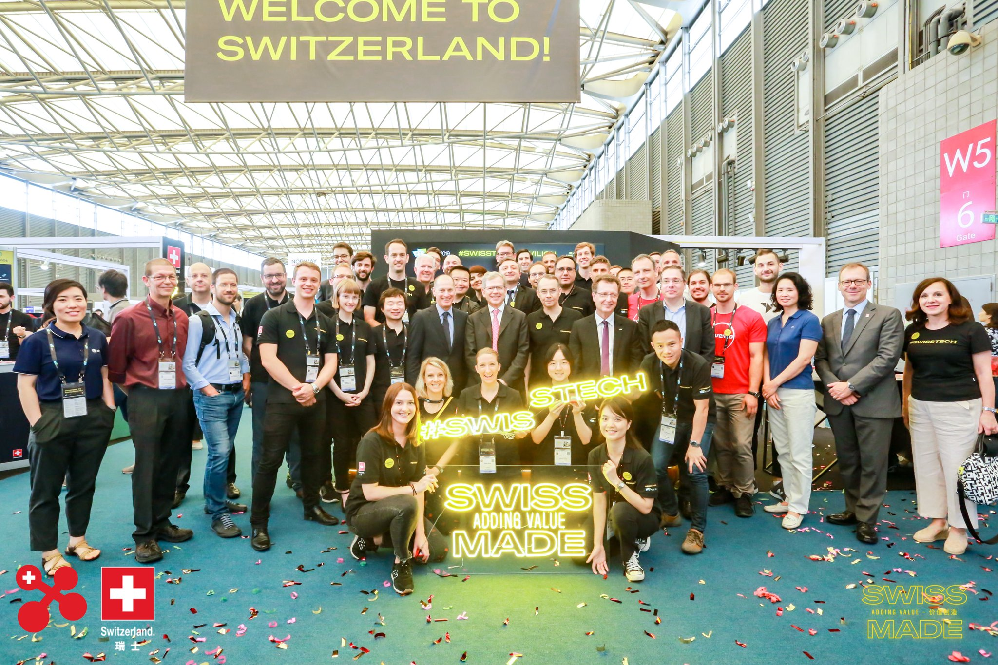 The #SWISSTECH Pavilion at CES Asia 2019 was organized by swissnex China in partnership with Presence Switzerland, and supported by EPFL, ETH Zurich, Greater Zurich Area, innovaud, Lindt, Nespresso, Swisscom, Switzerland Innovation and venturelab.